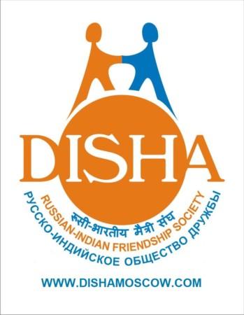 Disha in Moscow - News Portal