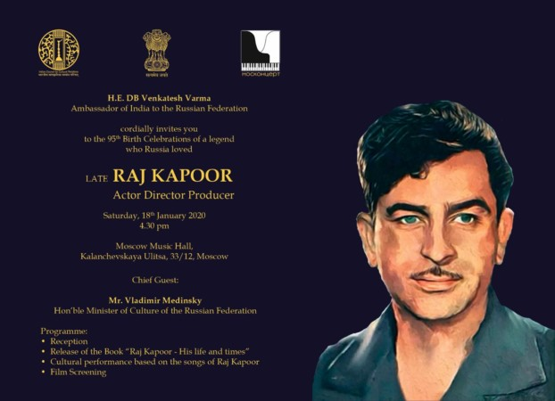Moscow celebrates 95th birth celebration of Raj Kapoor
